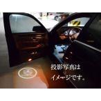 ベンツ カーテシ ドア ランプ CLS W218/CLA W117 送料無料