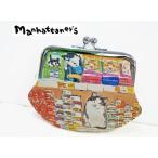『manhattaner's』 マンハッタナーズ 牛革 がま口 小銭入れ コインケース 【中古】【ネコ】【ねこ】【猫】【キャット】【現品限り】