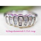 K18WG  ホワイトゴールド ダイヤモンド 0.25ct テーパーカット リング 4.4g サイズ「12」【中古】【超美品】【指輪】【レディース】【ダイアモンド】
