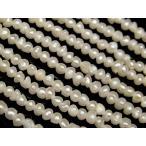 淡水真珠 ホワイトケシパール ポテト 1〜2mm(9-28 PL1PT