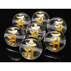 【粒販売】梵字(アン)金色彫刻 天然水晶 クリスタルクォーツ 丸玉 14mm【5粒販売】(T044 CQ14BJAN