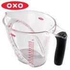 OXO (オクソー) アングルドメジャーカップ 大 1000ml ( メジャーカップ 計量カップ 1L )