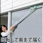 ガラスワイプワイパ 伸縮 ( 窓掃除 お掃除 窓ガラス ガラスワイパー 清掃ワイパー 水切り ブラシ )