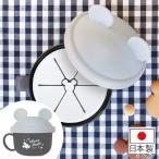 おやつケース おやつカップ ミッキーマウス ベビー キャラクター 日本製 ( 赤ちゃん ベビー 用品 グッズ おかしケース おかし )