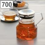 Yahoo!お弁当グッズのカラフルボックスキントー KINTO ティーポット 700ml CAST 耐熱ガラス 洋食器 ( 紅茶ポット 急須 電子レンジ対応 食洗機対応 ポット  )|新商品|10