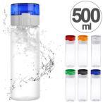 水筒 fhb ウォーターボトル 500ml 直飲み水筒 ワンタッチオープン ( プラスチックボトル  スポーツボトル プラスチック製  )|新着A|09