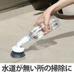 ペットボトルブラシ 玄関用 ( 掃除 ブラシ 簡易ブラ