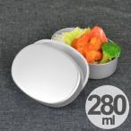 お弁当箱 アルミ製 小判型 内フタ付 S 280ml 日本製 ( アルミ弁当箱 仕切り付き 1段 )