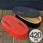 お弁当箱 おひつ弁当箱 一段 木製 420ml ハンド付 ( 送料無料 和風弁当箱 和柄 ランチボックス )|新着A|11