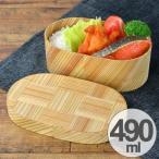 お弁当箱 わっぱ弁当 日本製弁当箱 網代 小判 一段 490ml 木製 ( 送料無料 曲げわっぱ ランチボックス 日本製 )