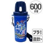子供用水筒 タイムボカン24 直飲み プラワンタッチボトル 600ml プラスチック製 キャラクター ( 軽量 プラボトル すいとう )