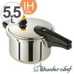 ショッピング圧力鍋 Wonder chef ワンダーシェフ 圧力鍋 デリッシュ 22cm 5.5L IH対応 ( 片手鍋 ガス火対応 レシピ本付き 調理器具 )