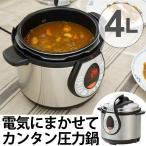 ショッピング圧力鍋 Wonder chef ワンダーシェフ 電気圧力鍋 e-wonder 4L レシピ本付き ( 圧力鍋 電気式 調理器具 調理用品 家電 電気調理器 )