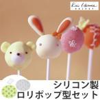 ロリポップセット 丸 シリコン製 ケーキ型 12個取 ( ロリポップ型 スティック キャンディー シリコンケーキ型 シリコン型 製菓道具 )