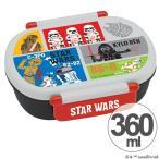 お弁当箱 小判型 スターウォーズ STAR WARS フォースの覚醒 ペーパーカット 360ml 子供用 ( 弁当箱 食洗機対応 プラスチック製 スター・ウォーズ )