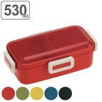 お弁当箱 レトロフレンチカラー ふわっと弁当箱 1段 530ml ( 食洗機対応 弁当箱 ランチボックス )