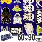 レジャーシート スターウォーズ STAR WARS キャラクターリミックス Sサイズ 1〜2人用 ( 1人用 子供用 子ども用 子供用レジャーシート )