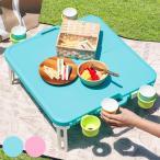 【ポイント最大17倍】ピクニックテーブル 折りたたみ ドリンクホルダー レジャーテーブル 角型 アウトドア ( テーブル 折りたたみテーブル 簡易テーブル )