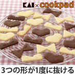 クッキー型 抜き型 ハート リボン セット ( クッキー 型 抜型 クッキー抜型 一度に抜ける )