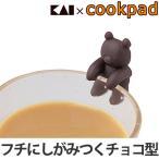 チョコレート型 シリコン製 抜き型 ふち 抱っこ クマ ( しがみつく 抱える チョコ型 抜き型 お菓子作り )