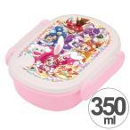 お弁当箱 小判型 キラキラ☆プリキュアアラモード 350ml 子供用 キャラクター  ( 弁当箱 ランチボックス 食洗機対応 )