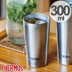 真空断熱タンブラー サーモス(thermos) ステンレスタンブラー 300ml JDI-300 ( コップ マグ ステンレス製 )