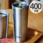 真空断熱タンブラー サーモス(thermos) ステンレスタンブラー 400ml JDI-300 ( コップ マグ ステンレス製 )