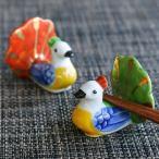箸置き おしゃれ くじゃく 正月 はしおき 磁器 食器 ( カトラリーレスト 鳥 箸置 孔雀 クジャク 箸おき 箸やすめ )