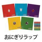 おにぎりラップ ウルトラマンジード 15枚入り キャラクター キャラ弁 日本製 ( おむすびラップ お弁当グッズ 子供用 )