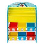 収納ラック キッズ 収納 ラック ドラえもん Im Doraemon おもちゃ箱 本棚 子供用 スリム ( キッズ収納 子ども 子供 収納ボックス )