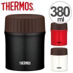 保温弁当箱 スープジャー サーモス thermos 真空断熱スープジャー 380ml JBI-383 ( スープジャー 保温 保冷 )