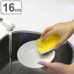 プレート 16cm クリーンコート 丸深皿 ホワイト 洋食器 樹脂製 日本製 ( 皿 食器 器 お皿 電子レンジ対応 食洗機対応 )