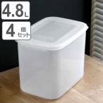 保存容器 フレッシュキーパー パンケース 4.8L 4点セット ( 食品保存容器 プラスチック容器 フードストッカー )