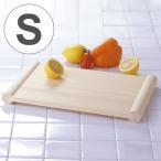 まな板 ひのき 清潔・浮かせ両面まな板 小 天然木 日本製 ( まないた ひのき 木製 おすすめ )