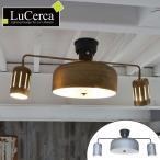 シーリングライト オラーレ1 4+2灯 リモコン付 LuCerca ( 照明 おしゃれ 照明器具 )