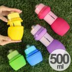 水筒 たためるシリコンボトル 折りたたみ 500ml メトレフランセ ( スポーツボトル 携帯水筒 コンパクト )