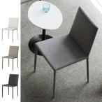 ダイニングチェア 椅子 スリムデザイン 座面高44cm ( ダイニング チェア チェアー 椅子 イス シンプル ベーシック ホワイト ブラック 北欧 )