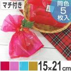ポリ袋 シースルー ポリフードバッグ 同色5枚入 日本製 ( 耐油袋 小分け 袋 ラッピング 半透明 お菓子 )