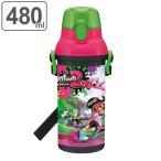 水筒 子供 スプラトゥーン2 直飲みプラワンタッチボトル 480ml キャラクター ( 食洗機対応 幼稚園 保育園 子供用水筒 )