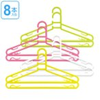 洗濯ハンガー SD ランドリーハンガー 8本組 ( ハンガー 洗濯 物干しハンガー )