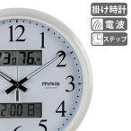 掛け時計 電波時計 ダブルリンク 温湿度表示 ( アナログ 電波 時計 壁掛け時計 インテリア 雑貨 )