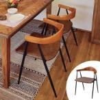 【くらしの応援クーポン】アームチェア アイアンフレーム 椅子 座面高44cm ( イス いす チェア チェアー )