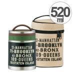 ショッピング保温 保温弁当箱 保温 保冷 デリカポット ブルックリン スープジャー 520ml ( ランチジャー スープボトル お弁当箱 )