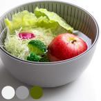 米研ぎ ザル ボウル お米が美味しく研げるザルとボウル Colander&Bowl 2点セット ライクイット like-it ( 米研ぎボウル 米研ぎザル 米とぎ セット )