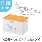 収納ボックス インボックス 3個セット プレート付き くまのプーさん Bタイプ ( 収納ケース 収納 カラーボックス )