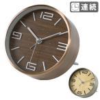 目覚まし時計 丸型 木目調 EDGE SIMPLE 置時計 ( アナログ 時計 置き時計 インテリア 雑貨 )