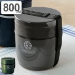 保温弁当箱 ランチジャー ランタスBE 800ml 2段 ステンレス製 ( お弁当箱 ランチボックス 保温 )