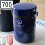 弁当箱 保温弁当箱 ランチジャー ステンレス ランタス 700ml 3段 ( お弁当箱 保温 ランチボックス 丼 レンジ対応 食洗機対応 )