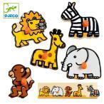 パズル 木製 動物 5ピース 幼児 知育玩具 おもちゃ ジェコ サバンナ ( 12か月 1歳 子ども オモチャ ジェコ DJECO )