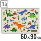 レジャーシート ディノサウルス S 子供用 ( レジャーマット 幼稚園 保育園 ピクニックシート )